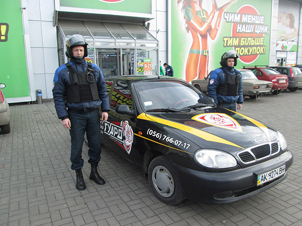 Мобильная группа охраны