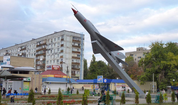 Охрана Павлоград