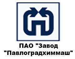 Охрана Павлоградхиммаша
