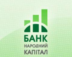 Охрана Банк Народный капитал