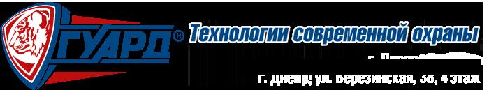 Охрана объектов Днепропетровск, личная физ охрана Днепропетровск.