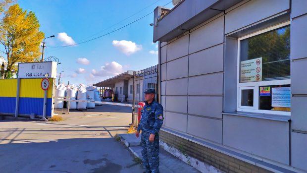 физическая охрана завод