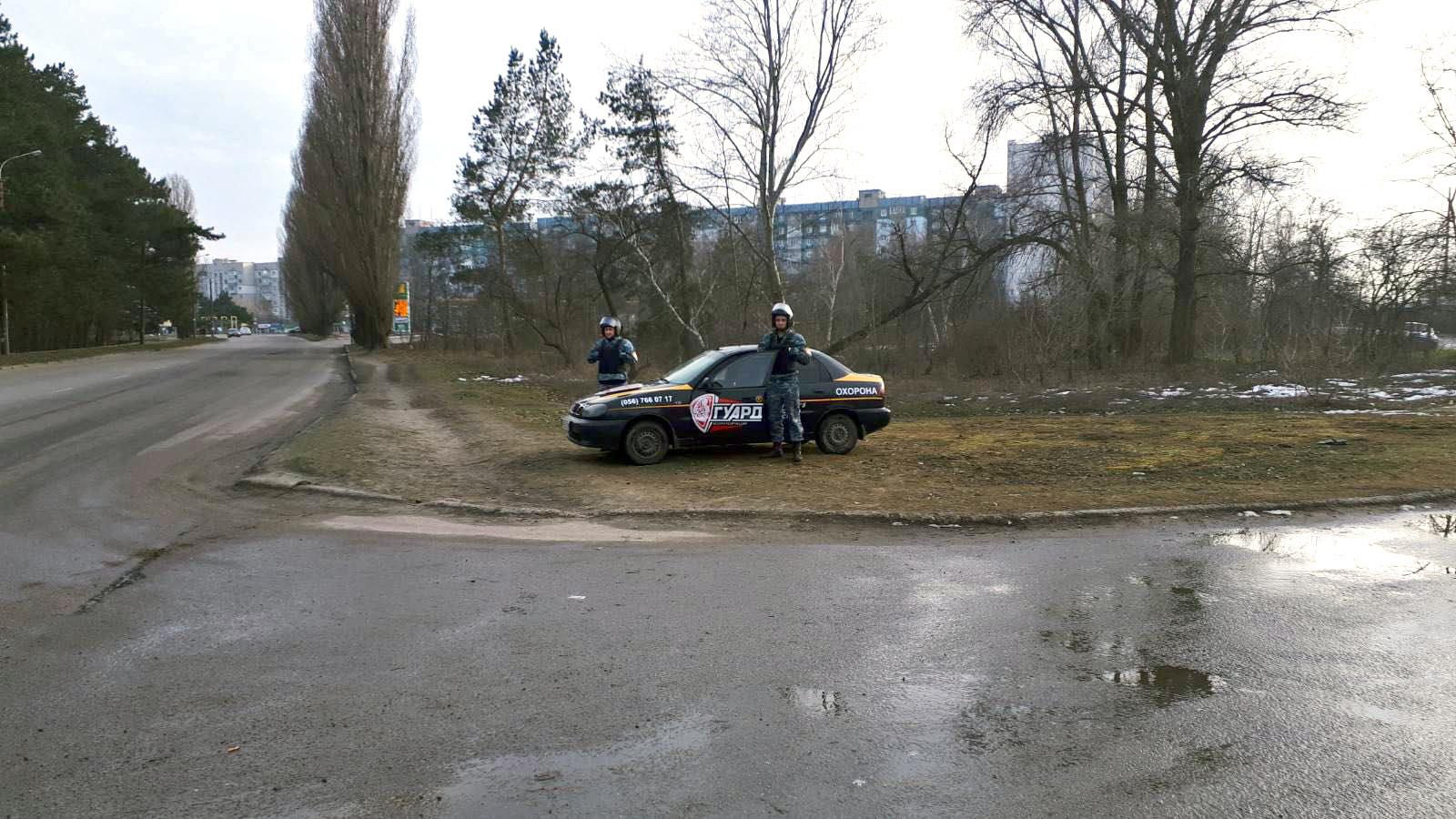 мобильная группа Приднепровск